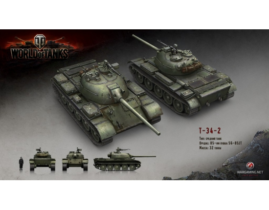 Картинки world of tanks t34 3g 1