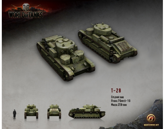 Картинки world of tanks t28