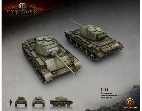 Картинки world of tanks t28 5