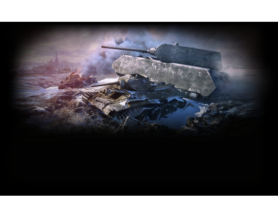 Картинки world of tanks бесплатно и без регистрации 3