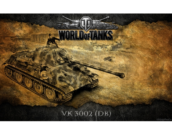 Картинки танков world of tanks германия 3