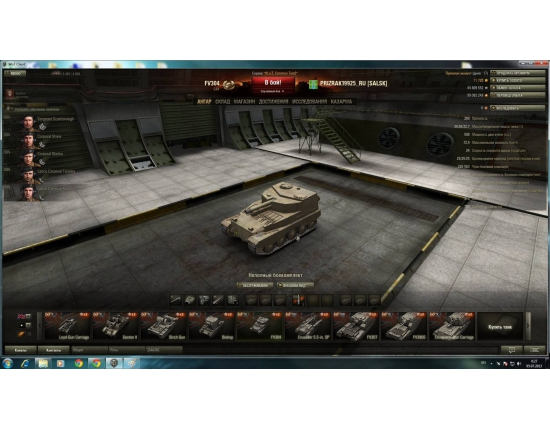Картинки world of tanks арта fv304 5