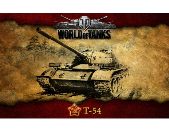 Картинки world of tanks т-54 1