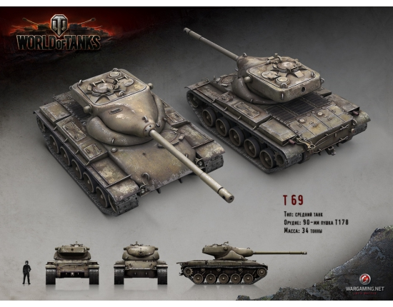 Картинки world of tanks т-54 4