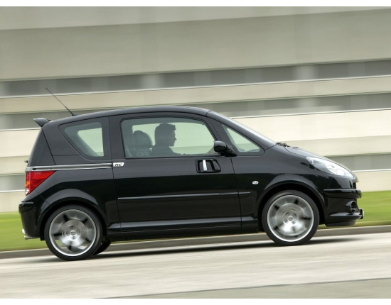 Photo coffre peugeot 1007