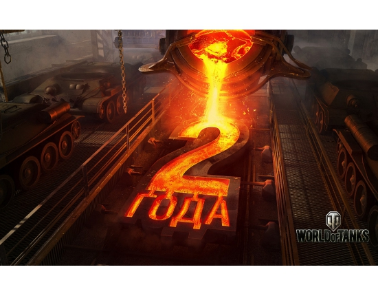 Картинки world of tanks бонус код торрент 3