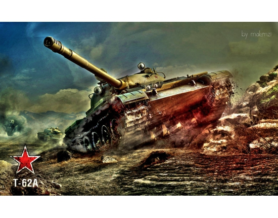 Картинки world of tanks т-62а