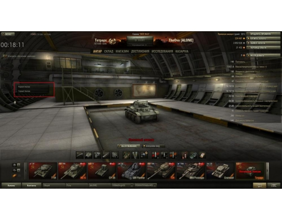 �������� �������� world of tanks 2