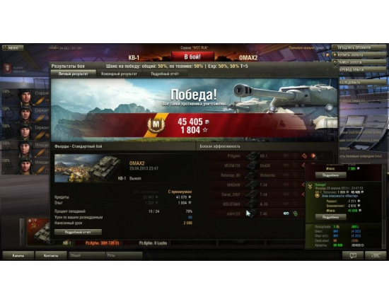 �������� world of tanks 0 8 9
